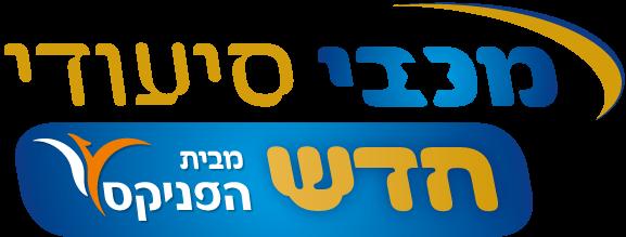 Maccabi Siudi